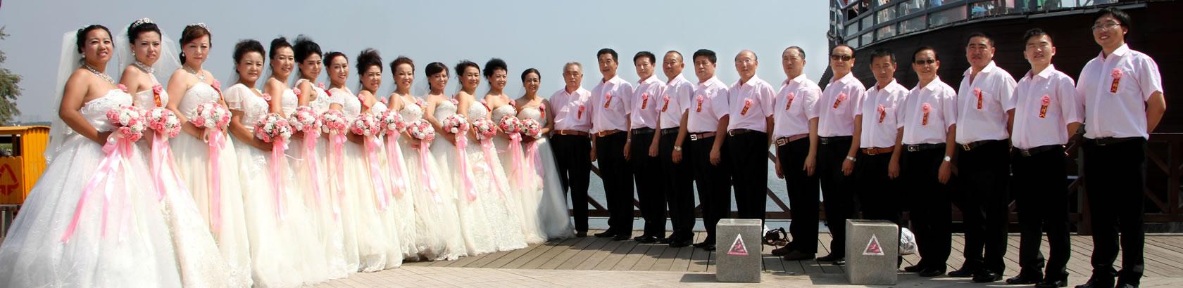 葫芦岛婚庆公司